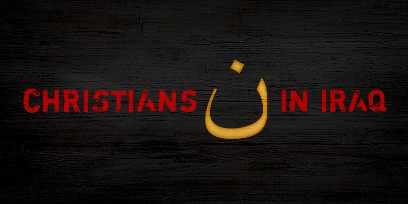 This letter has become a popular social media campaign to raise awareness about the plight of Christians in Iraq and Syria under ISIS (source: salemwebnetwork.com)