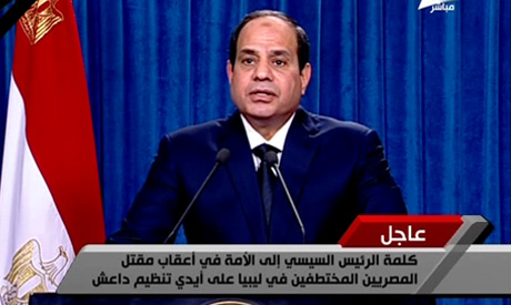 El Sisi's response to the Libya attacks seems to show that he has looked to his state's rights under international law - and may be seeking to continue on on legal path (source: Egyptian State TV)